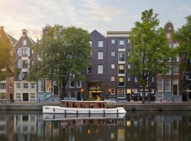 Pulitzer Amsterdam, accessible hotel in Amsterdam