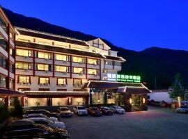 Gangwei Ruiyi Resort, отель в Цзючжайгоу