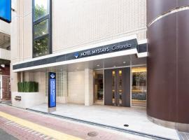HOTEL MYSTAYS Gotanda, hotel in Tokyo