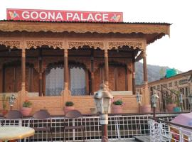 Goonapalace Group of Houseboats, boat in Srinagar