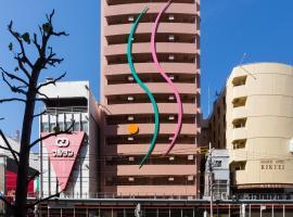 SARASA HOTEL Namba, hotel near Shinko-ji Temple, Osaka