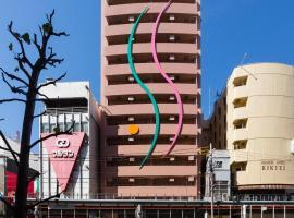SARASA HOTEL なんば、大阪市のホテル