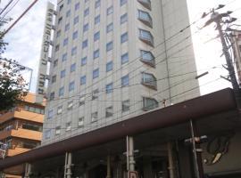 Hotel New Green Plaza, hotel in Nagaoka