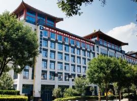 Wyndham Grand Xi'an Residence, hotel in Xi'an