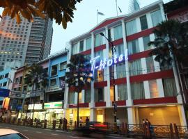 T-Hotel Johor Bahru, hotel in Johor Bahru