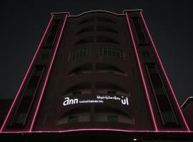 Ann Furnished Housing Units, hotel em Al Jubail