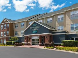 Homewood Suites by Hilton Indianapolis Airport / Plainfield, hotel near Indianapolis International Airport - IND,