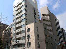 City Pension Zem, hotel low cost a Tokyo