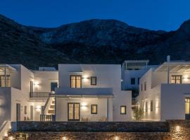 Sifnos House - Rooms and SPA, hotel near Archaeological Museum of Kimolos, Kamares