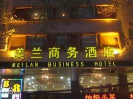 Mei Lan Hotel, hotel near Shangxiajiu Pedestrian Street, Guangzhou