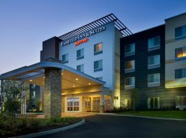 Fairfield by Marriott Inn & Suites Knoxville Turkey Creek, hotel in Knoxville