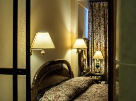 Hotel Lido、サンタ・クルス・デ・ラ・シエラのホテル
