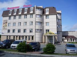 Imperial Palace Hotel, отель в Южно-Сахалинске