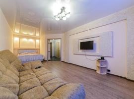 Aparments on Surikova, hotel in Kirov