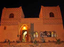 Riad Aicha, riad in Merzouga