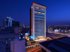 Courtyard by Marriott Riyadh Olaya, hotel in Riyadh