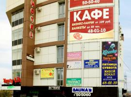 Business Life, hotel in Ulan-Ude