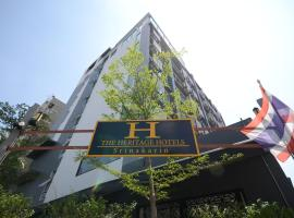 The Heritage Hotels Srinakarin, hotel in Bangna