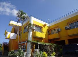 ペンション オレンジボックス、宮古島のホテル