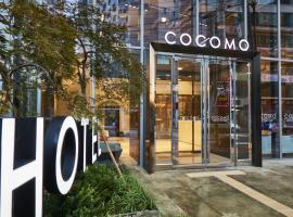 Hotel Cocomo, hotel near Yeongdeungpo Station, Seoul