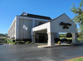 Hampton Inn Lindale/Tyler, hotel din apropiere   de Golden Park, Lindale