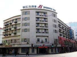 Jingjiang Inn Shanghai Henglong Plaza, отель в Шанхае