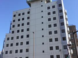 Hotel Sun Royal Utsunomiya, hotel in Utsunomiya
