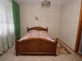 Dom artistov tsirka Arena Ufa, отель в Уфе