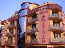 Хотел Амфибия, хотел близо до Аквапарк Приморско, Приморско