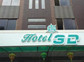 Hotel 3D, отель в городе Pyay