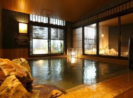 Dormy Inn Premium Wakayama Natural Hot Spring, hotel cerca de Aeropuerto internacional de Kansai - KIX, Wakayama
