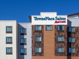 TownePlace Suites by Marriott Sioux Falls South, hotel in Sioux Falls