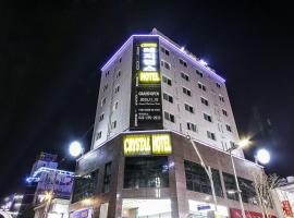 Crystal Residence Hotel, hotel in Daejeon