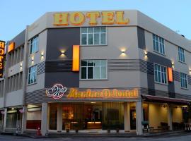 Marina Oriental Hotel, homestay in Butterworth