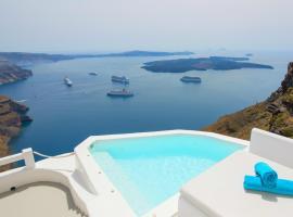 Aqua Mare Luxury Suites, boutique hôtel à Imerovigli