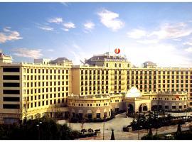 Zhengzhou Jianguo Hotel, hotel in Zhengzhou
