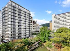 Hotel Monte Hermana Kobe Amalie, hotel in Kobe