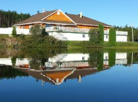 Sayabec에 위치한 호텔 Auberge Du Lac Malcom