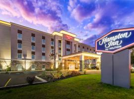Hampton Inn Lockport - Buffalo, NY, hotel in Lockport