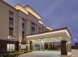 Hampton Inn & Suites Tyler-South, hotel din apropiere   de Golden Park, Tyler