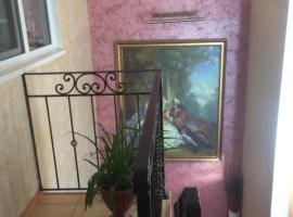 Гостевой дом Natalia, вариант проживания в семье в Ростове-на-Дону