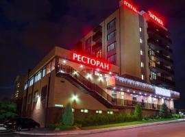 Zagrava Hotel, готель у місті Дніпро
