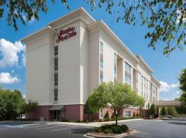 Hampton Inn & Suites Charlotte/Pineville, hotel in Charlotte