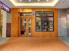 DC Hotel, hotel in Taichung