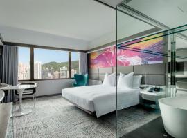 The Park Lane Hong Kong, a Pullman Hotel, hotel in Hong Kong