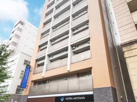 ホテルマイステイズ神田、東京、千代田区のホテル