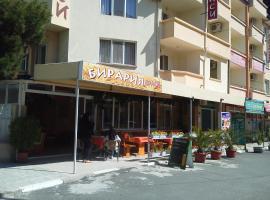 Krasi Hotel, hotel Ravdában