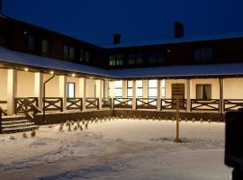 Alpine Valley Holiday, hotel near Sorochany Ski Lift 2, Kurovo