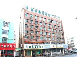 Greentree Inn Wurumuqi South Xinhua Road Hotel, hotel in Ürümqi