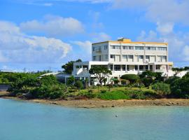 伊良部島 ホテルサウスアイランド、宮古島のホテル